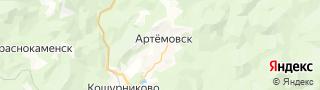 Центр занятости населения гор. Артёмовск, Россия со свежими вакансиями для поиска работы и резюме для подбора кадров работодателями