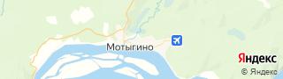 Центр занятости населения гор. Мотыгино, Россия со свежими вакансиями для поиска работы и резюме для подбора кадров работодателями