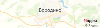 Центр занятости населения гор. Бородино, Россия со свежими вакансиями для поиска работы и резюме для подбора кадров работодателями