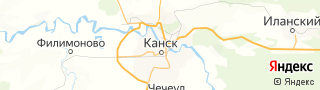 Каталог свежих вакансий города (региона) Канск, Красноярский край, Россия