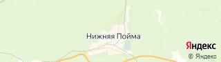 Каталог свежих вакансий города (региона) Нижняя Пойма