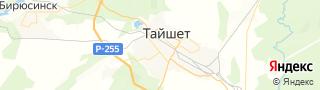 Центр занятости населения гор. Тайшет, Россия со свежими вакансиями для поиска работы и резюме для подбора кадров работодателями