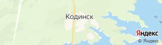 Каталог свежих вакансий города (региона) Кодинск