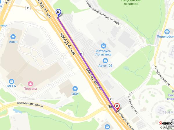 съезд направо 1км за 2мин