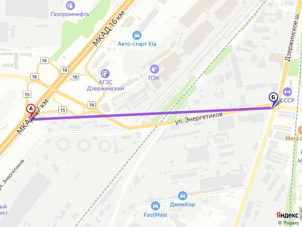 съезд направо 1,4км за 3мин