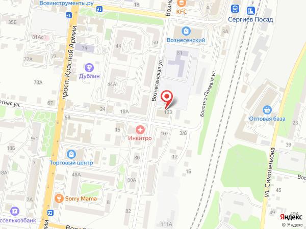 схема проезда в офис продаж в Сергиевом Посаде