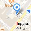 1000 мелочей, Фурье, 16, Иркутск, индекс: 664011