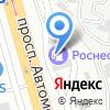 Автомобилистов проспект, 14, Улан-Удэ, индекс: 670045