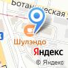 Автомобилистов проспект, 16, Улан-Удэ, индекс: 670045