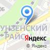 Авроровская, 20, Владивосток, индекс: 690091