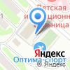 Автомобилистов, 55, Петропавловск Камчатский, индекс: 683001
