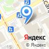 Александра Невского, 13, Курск, индекс: 305000