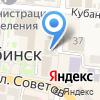 Абинск, Интернациональная, 41а, индекс: 353923
