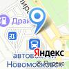 Автовокзал Новомосковск, Новомосковск, Комсомольская, 1Б, индекс: 300041