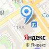 1000 Мелочей, Воронеж, 20 лет Октября, 119а, индекс: 394042