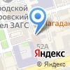 Creative Space, Ростов-на-Дону, Суворова, 52а, индекс: 344103