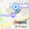 Don Plaza, Большая Садовая, 115, Ростов-на-Дону, индекс: 346780