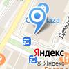 City Plaza, Кирова, 58, Сочи, индекс: 354000