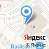 Radisson Blu Resort & Congress Centre, Сочи, Голубая, 1а, индекс: 354340