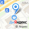 Авиаторов проспект, 100, Ярославль, индекс: 150014