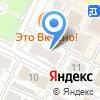 Асаткина, 9, Владимир, индекс: 600000