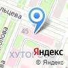 Академика Мальцева, 45, Иваново, индекс: 153003