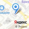 Автоматики проезд, 17, Оренбург, индекс: 460028
