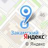 Автозаводская, 44, Закамский, Пермь, индекс: 614000