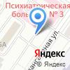 Авангардная, 7, Екатеринбург, индекс: 620017