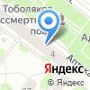 Аптекарская, 4, Тобольск, индекс: 626152