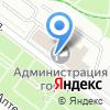 Аптекарская, 3, Тобольск, индекс: 626152