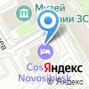 Park inn by Radisson Novosibirsk, Дмитрия Шамшурина, 37, Новосибирск, индекс: 630004