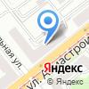 Авиастроителей, 11, Новосибирск, индекс: 630015