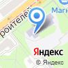 Авиастроителей, 10, Новосибирск, индекс: 630017