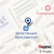 Ярославская Автостанция ООО Приморские авто линии