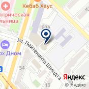 ВОСТОК ЭКСПЕРТИЗА АНО  Независимая и судебная экспертиза в г. Хабаровск