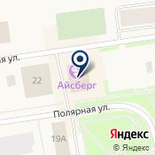 МБУК ПЕВЕКСКИЙ КДК  Деятельность библиотек, архивов, учреждений клубного типа