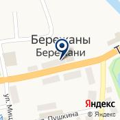 Живая земля Потуторы, (Potutory), ООО