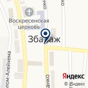 Техномол , ООО (Technomol)