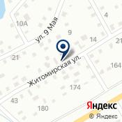 Коростенский завод Янтарь, ПАО