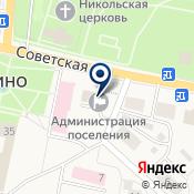 Администрация городского поселения Рощинское
