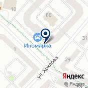 Медиком ООО  Многопрофильный медицинский центр