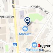 СлавянкаИнфо  городской информационный портал