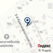 АЛЕКС ООО  Грузовые перевозки, услуги грузчиков, такелажные услуги