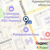 АВТОМИР ХЕРСОН  автосалон