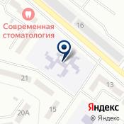 Компания Бюрократ Субъект предпринимательской деятельности