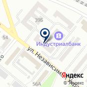«Флексин Украина» ООО  Поставщики безасбестовых уплотнительных и термоизоляционных материалов