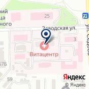 Юнилайн, ООО