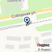 Вольнянский Машиностроительный завод, ООО
