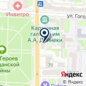 ГрузПрофи  транспортно-мувинговая компания